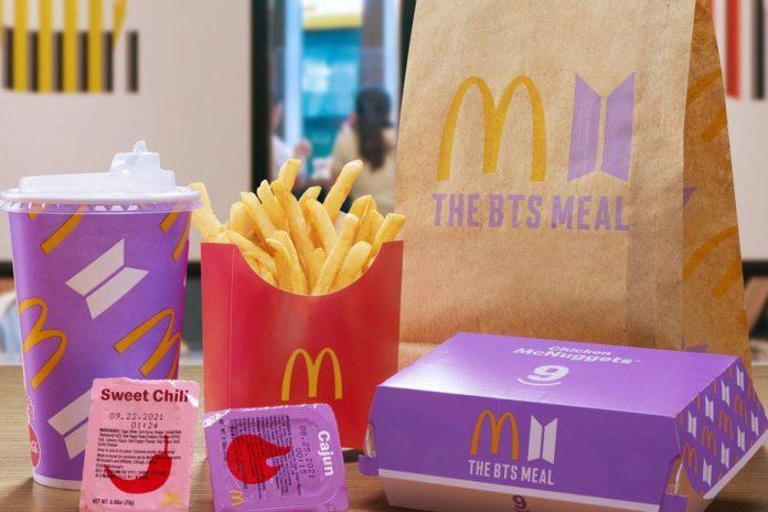 BTS McDonald
